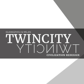 Twin City - Civilization Redesign / Call per Interior Designer