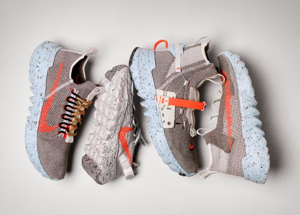 NIKE-SPACE-HIPPIE_rectangle_1600